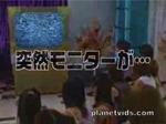 テレビから・・・_1.JPG
