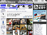 ASCII.jp、お正月企画『お正月に見たい面白動画50連発』.jpg