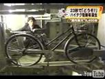 自転車を9,400台収容できるハイテク駐車場.jpg