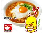 世界の『共食い』食品広告.jpg