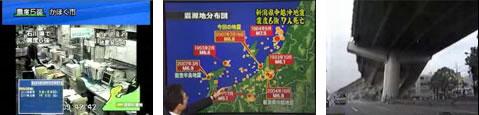 地震の恐怖.jpg