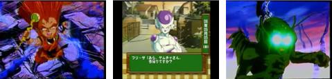 面白ドラゴンボール.jpg