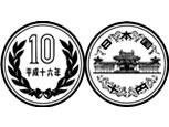 10円玉の秘密.jpg