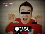 鬼ごっこファイナル_3.jpg