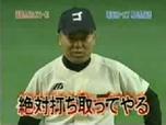 消える魔球.jpg