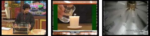 とても便利な謎の液体.jpg