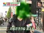 もうダメかも…末期症状『秋葉原』.jpg