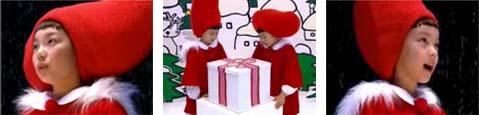 クリスマスたらこ.JPG