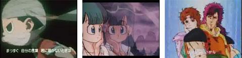 懐かしのアニメOP・ED.jpg