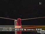 透明人間プロレスラー『見捨朗』.jpg