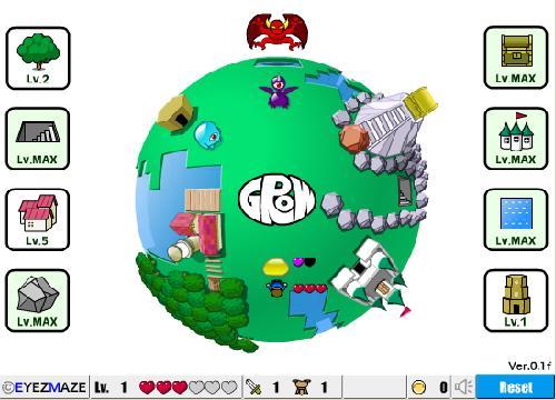 GROW系ゲーム_2.jpg