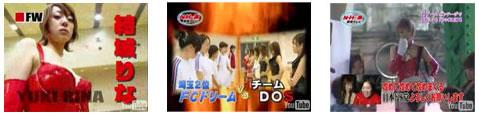 NHK?!!.jpg