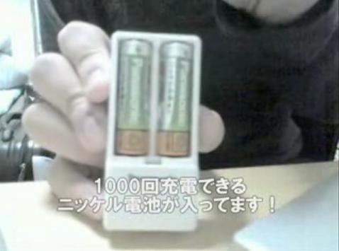 PoketPower.JPG