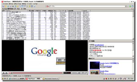 TubePlayer_link.jpg