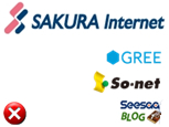 sakuraサーバ、新宿のデータセンターがリアル炎上!.jpg