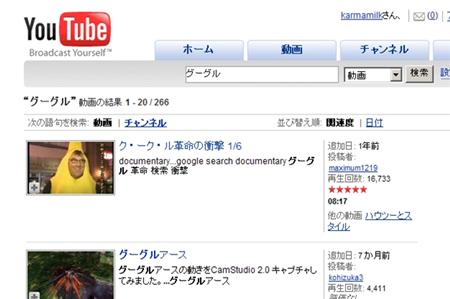 youtube_sort.jpg